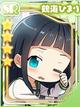 [ちび読者]鶴海ひまり(才能開花)