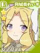 [ブラウス]円城寺れいか
