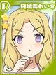 [バラエティ]円城寺れいか