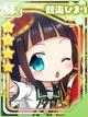 [受賞記念]鶴海ひまり&[感謝]鶴海ひまり(才能開花)