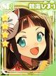 [盆踊り]鶴海ひまり