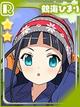 [ニット帽]鶴海ひまり